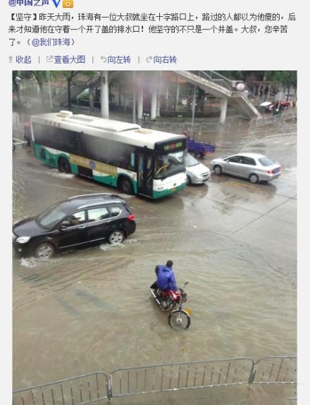 中国真正的脊梁是这些人。