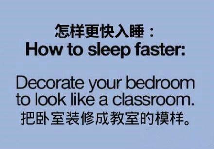 怎样可以更快入睡?  此图亮瞎。。。