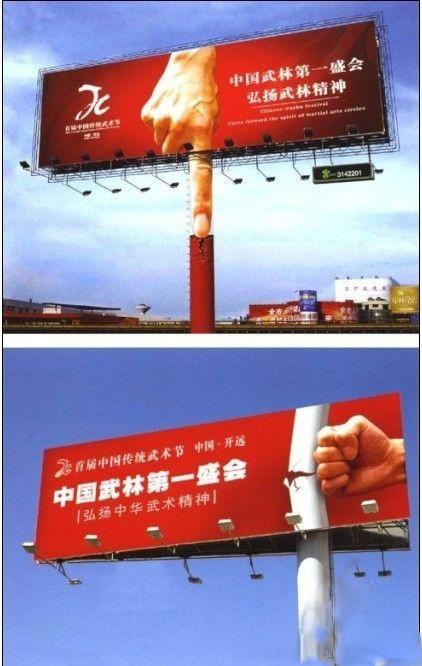 一个很有创意的广告