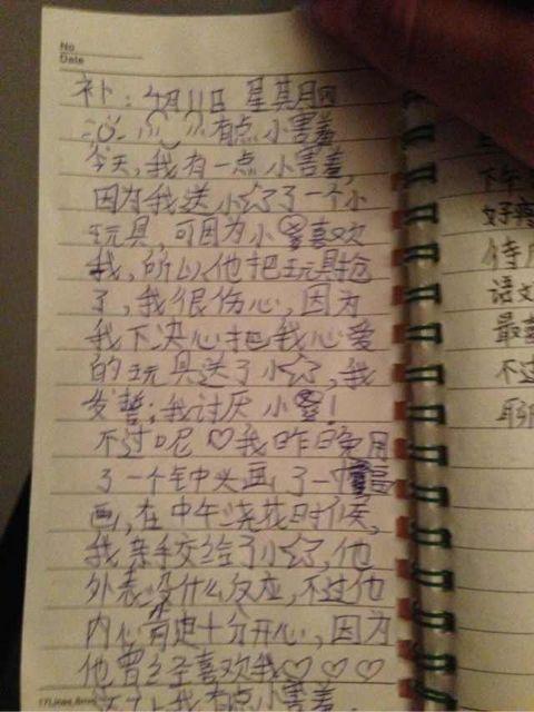 无力吐槽了,我3年级的妹妹日记。今天被我妈找到了。信息量好大。回头怎么教育她阿。
