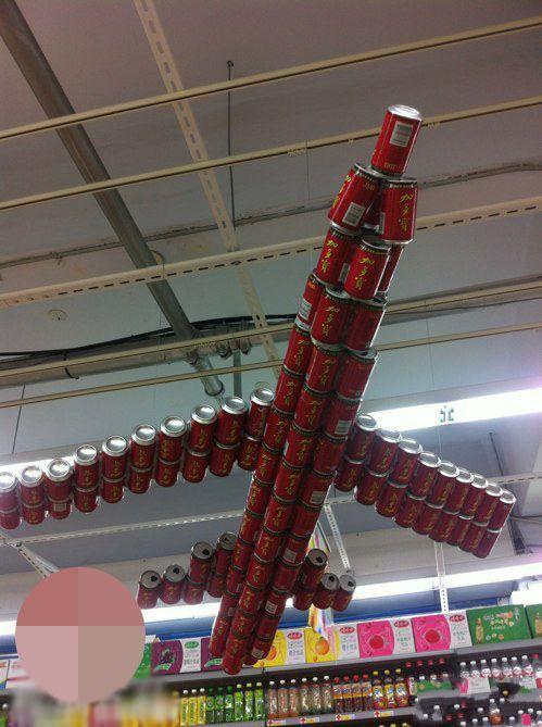 感觉超市出人才啊!