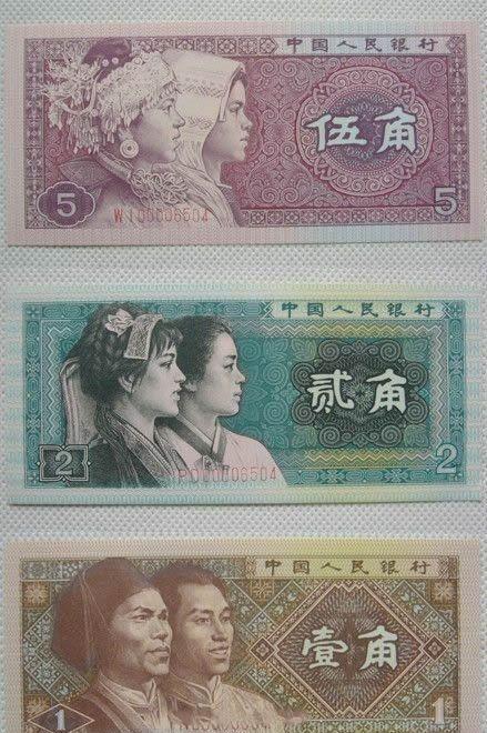 世界上最悲剧的事就是打开钱包之后,毛主席不在了,各族人民还在