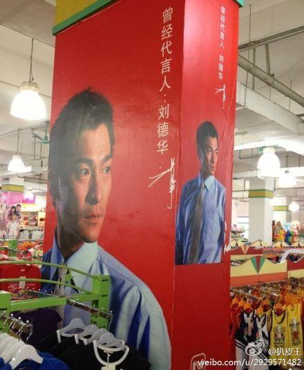 在某吧看到这张图,只能说那是一个才华横溢的商家. (by@扒皮王 )