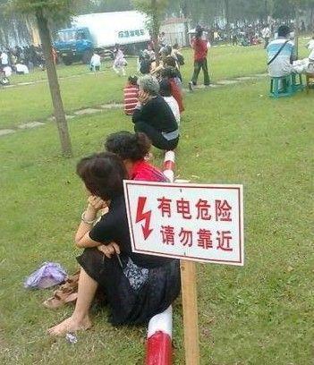中国人大部分都不怕死