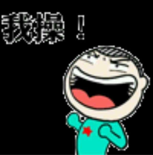 美女:你有宝马吗?              屌丝:我有绿驹!     美女:绿驹是什么?            屌丝:劲大,跑的还远!      美女:……艾玛!
