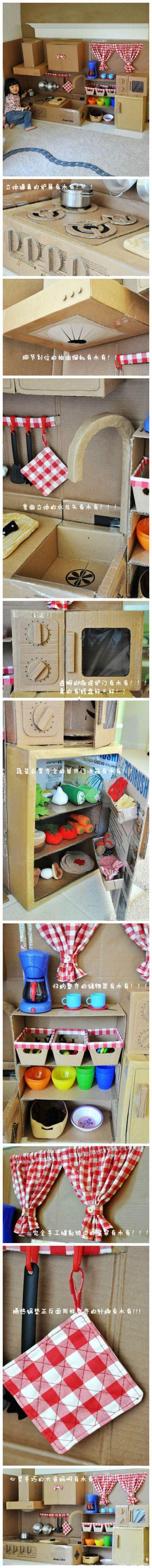 妈妈给孩子手工制作的纸箱版迷你厨房