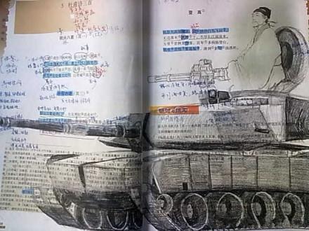 杜甫卷土重来,开起了他的坦克。