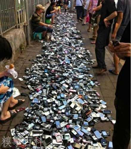 老板,手机多少钱一斤