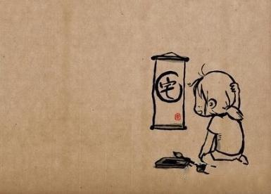 当幸福来敲门的时候,我怕我不在家,所以一直都很宅~~