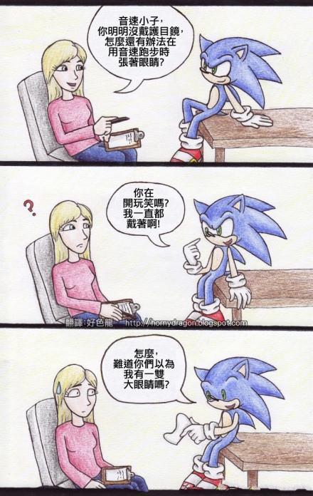 瞬间拉低笑点。。。哈哈哈哈。。。。