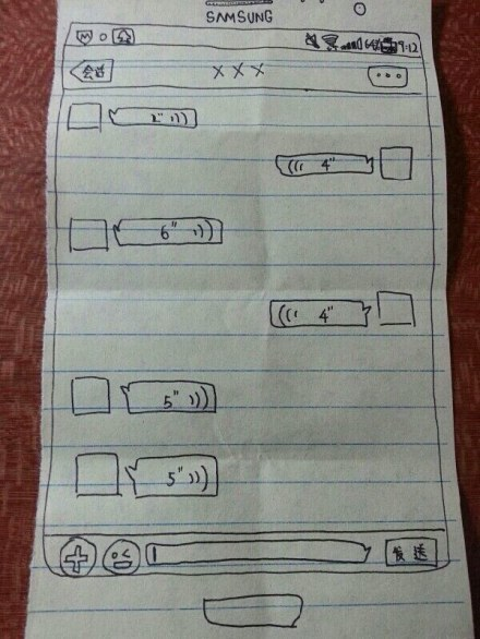 某天上课,我在传纸条。。不小心,被老师发现了。 于是交出纸条。。当老师打开纸条的那一刻,,我永远忘不了老师脸上的表情!!!