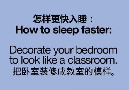 怎样更快入睡?这方法亮瞎了。。。