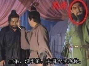 刘备因为长得太白,所以白天看不见他。张飞因为长得太黑,所以晚上看不见他。好不容易等到黄昏俩人都现形了,关羽消失了……(via非桥段)