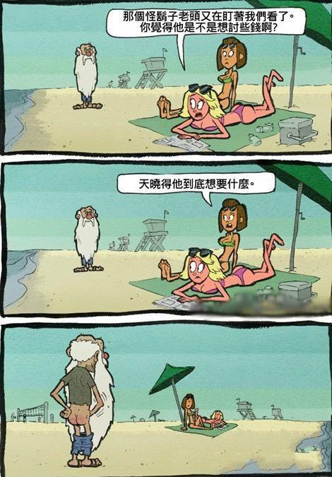 长胡子,你别这样...