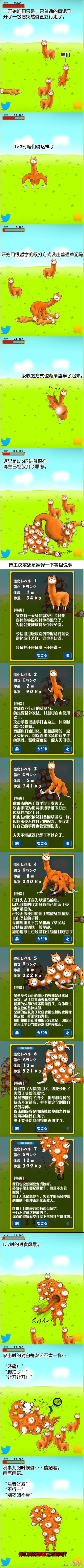 今天要介绍一款同学推荐给我的奇葩手机游戏,日本人开发的,其实连游戏都算不上…就是个奇葩的软件。