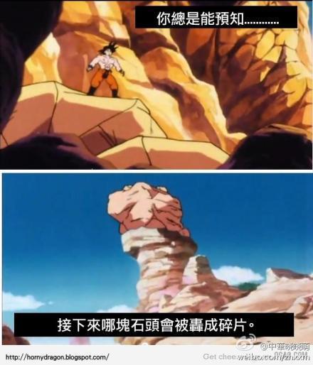 【石头A】:那块石头画风和我们不一样啊 【石头B】:嘘,那货快死了