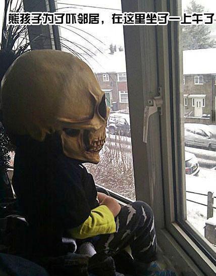 熊孩子为了吓邻居 hahah