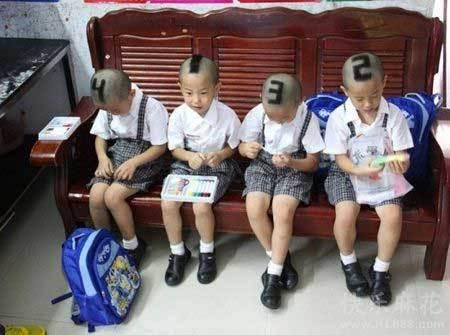 四胞胎专用发型 这样就不怕认不出了。