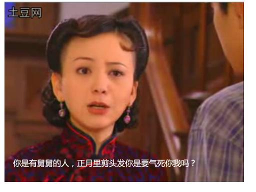 @其声呜呜然:感觉《宝莲灯》里的沉香真的好白痴,想打败二郎神何必千辛万苦去学艺呢,你在正月里剪个头发不就完了吗?