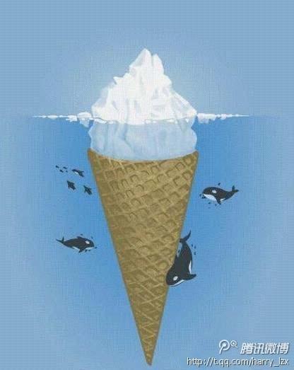 问:冰山的下面是什么?答:是甜筒。