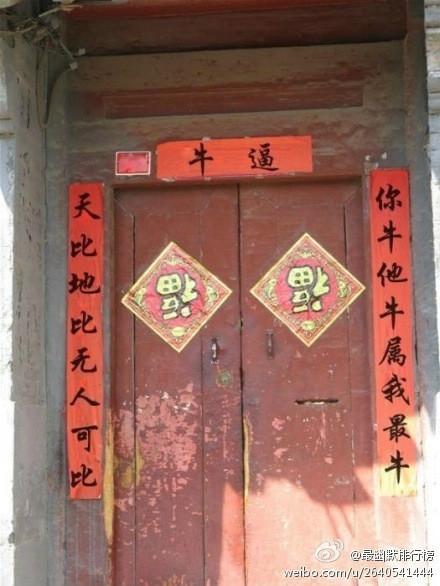 中国地大物博,什么样的人才都有。