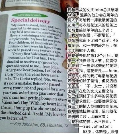 这就是爱,555一点也不好笑。via fallark