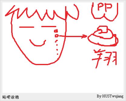 """2333在推特上看到一条祝福"""" 急翔如溢 """",喂!这是闹哪样啊! (via @宁可居无妻不愿夜未基)"""