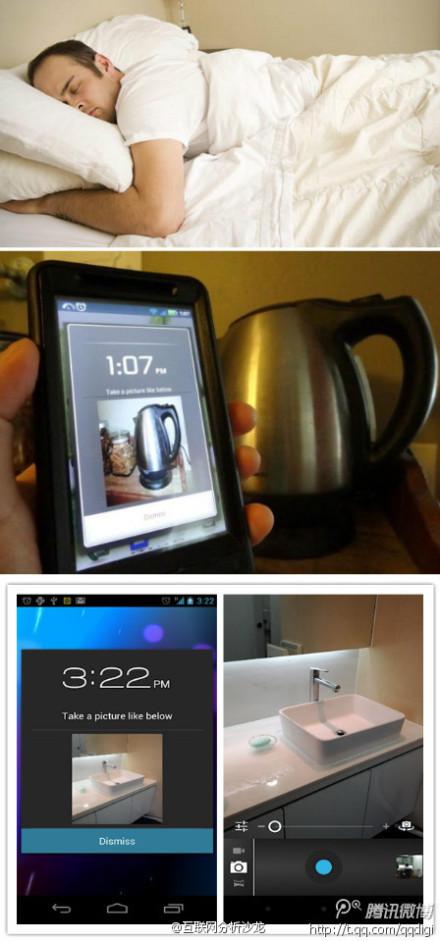 【自虐起床利器:拍照闹钟!】这款Android手机闹钟名叫Sleep If U Can,专为赖床虫设计。你先用手机对着某个地方/物体拍张照片,比如水池、咖啡壶等等。闹钟响起时,你必须返回原地,拍摄几乎完全一样的照片匹配,才能停止闹钟。据说,有个脑残睡觉前拍了月亮…
