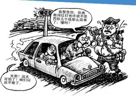 """一辆有两名乘客的汽车闯红灯,被警察叫住司机灵机一动说:""""我是个医生,急着把这个病人送进精神病医院。""""警察怀疑司机是欺骗他,但是乘客也是一个相当的小伙子,他用天使般的目光瞅着这位维护秩序者,微微一笑,小声说:""""吻我一下吧,亲爱的。""""警察说道:哎呀,快走吧!"""