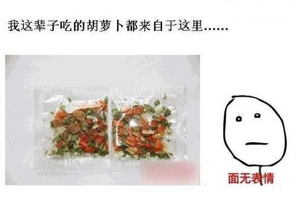 请问你们吃啥呢⊂((・⊥・))⊃