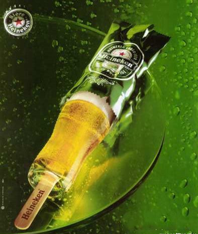 如果有这样的啤酒棒冰,炎炎夏日,你想来一根么?
