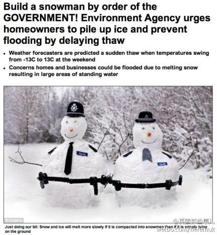 话说。英国下了快一周的大雪。。周末一下气温要飙升到13度! 积雪融化英国又要洪水泛滥。。环境部门正式发出号召大家都把自己门口的雪堆成雪人啊! 减缓化雪的速度。。。于是。。一个警察局的警察蜀黍们果断先以身作则了。。带领大家一起上街堆雪人去了~~