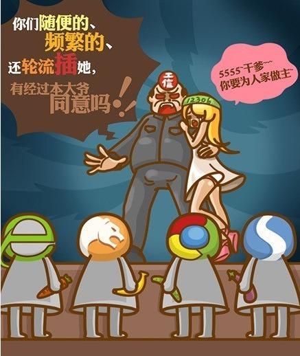 网易你节操呢 (via萌娘百科的更新姬)