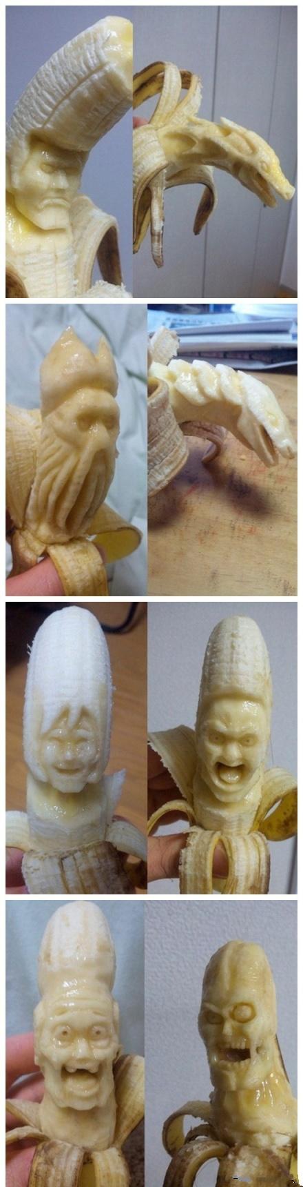 给香蕉吃成这样。。。神一样的境界啊~