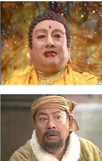 我刚知道,《武林外传》里佟湘玉的爹竟然是《西游记》里面的如来。。。