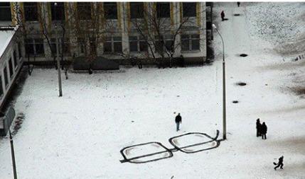 据说,这就是传说中的大跌眼镜!~~~