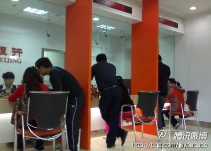 在一家银行拍的照片,据说,坐着的都是家里管钱的~~~~元芳,怎么看??