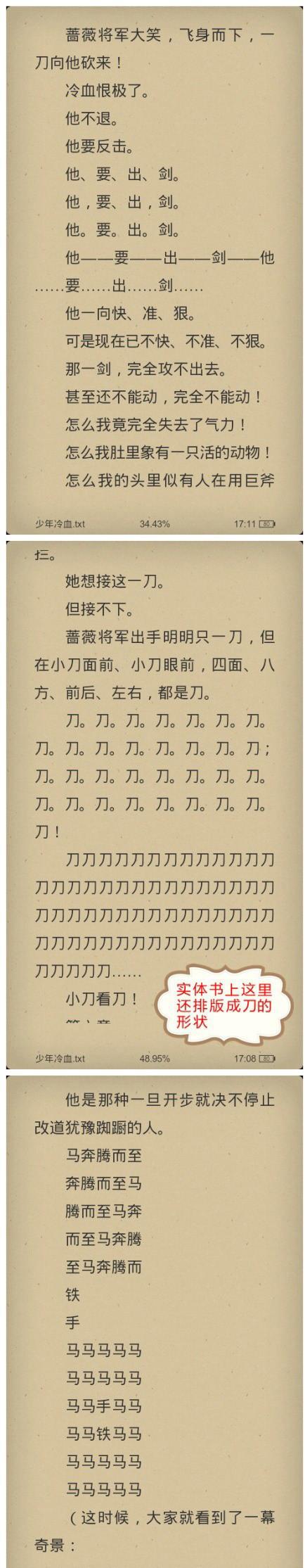 这是在骗稿费吧!(╯‵□′)╯︵┻━┻ 是!在!骗!稿!费!吧! 在,骗,稿,费,吧,骗……稿……费……吧……稿——费——吧,费。吧。吧。。。