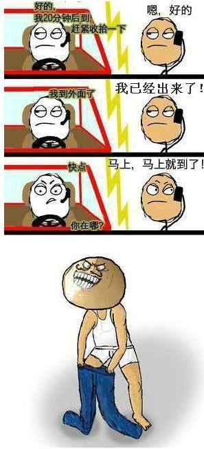中枪有木有!!!
