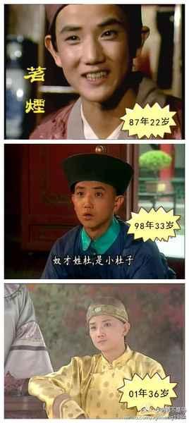 李楠……他居然是65年出生的,出演过87年的《红楼梦》,98年演《还珠格格》小桌子的时候已经33岁了,01年36岁时演了十几岁的康熙…………
