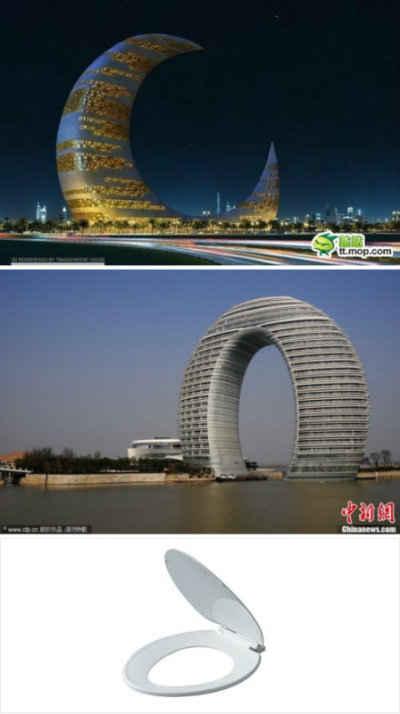 同样都是圈圈,差距要不要这么大!(图一摩天-新月形的迪拜新月高楼 图二七星级马桶圈酒店 图三马桶圈