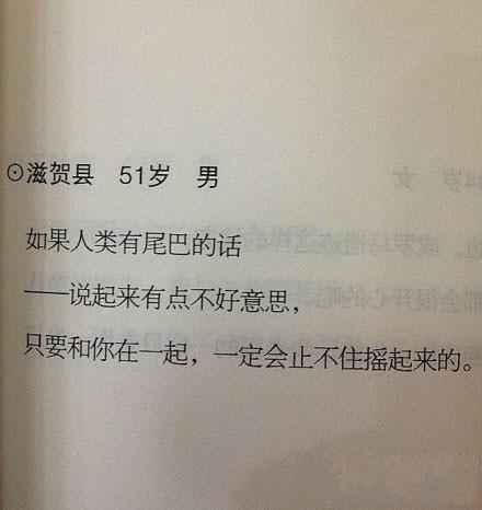 这才是真情书!哎呦捂心脏〜好萌!(=゚ω゚) 恩。