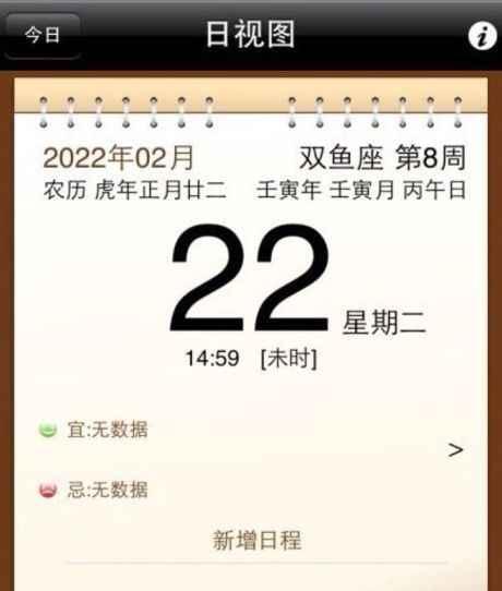 光棍节神马的弱爆了,来期待千年一遇的二逼节吧。刚查了下日历,2022年2月22日,星期二,农历正月二十二!二逼们!这才是我们的节日! (转)