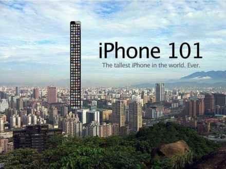 iPhone 101 进化的终极,提前披露。