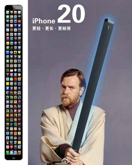 iPhone5 简直弱爆了,iPhone20 更轻更长更耐用。