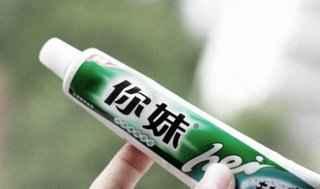 靠。。。新买的牙膏。。。谁起的这个名字?
