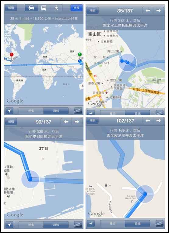 谷歌地图你是要坑死爹啊=_=