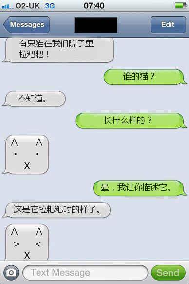 好生动 (´・x・`)