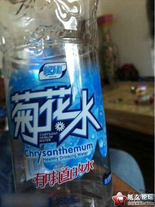 今天在超市随便买了瓶水  回家一看 ......