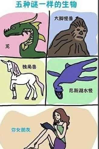 五种谜一样的生物~~